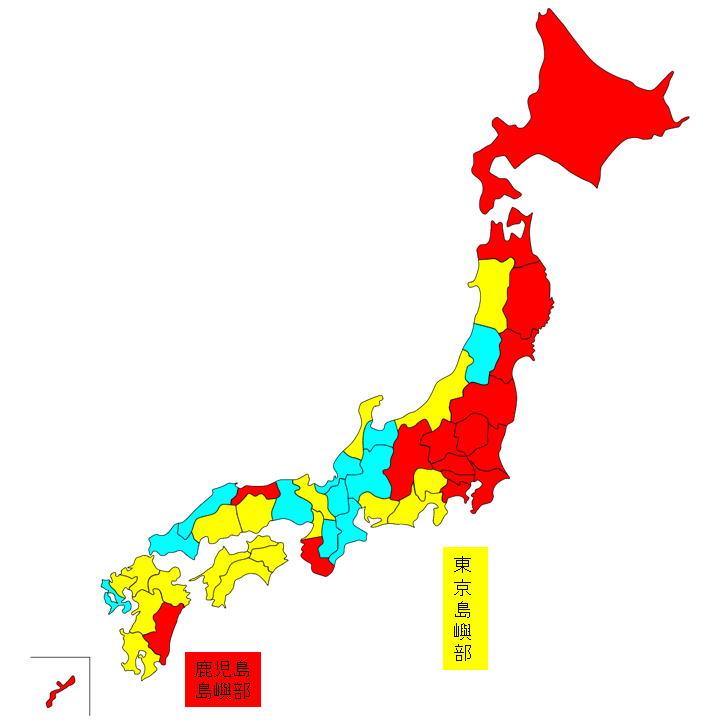 地震予測1