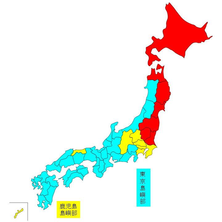 地震予測2