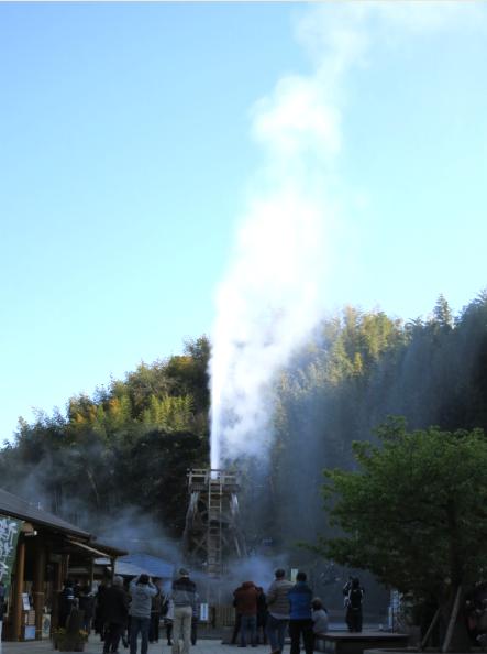 峰温泉大噴湯公園